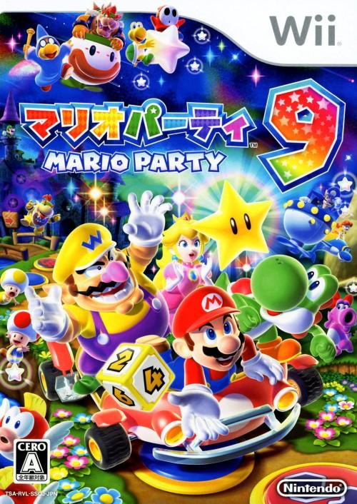 【中古】マリオパーティ9