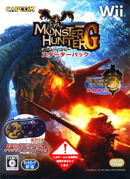 【中古】MONSTER HUNTER G スターターパック (同梱版)