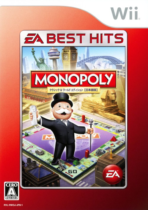 【中古】MONOPOLY EA BEST HITS