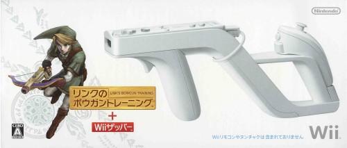 【中古】リンクのボウガントレーニング+Wiiザッパー (同梱版)