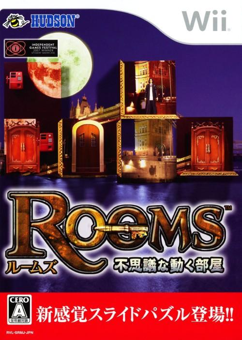 【中古】Rooms 不思議な動く部屋