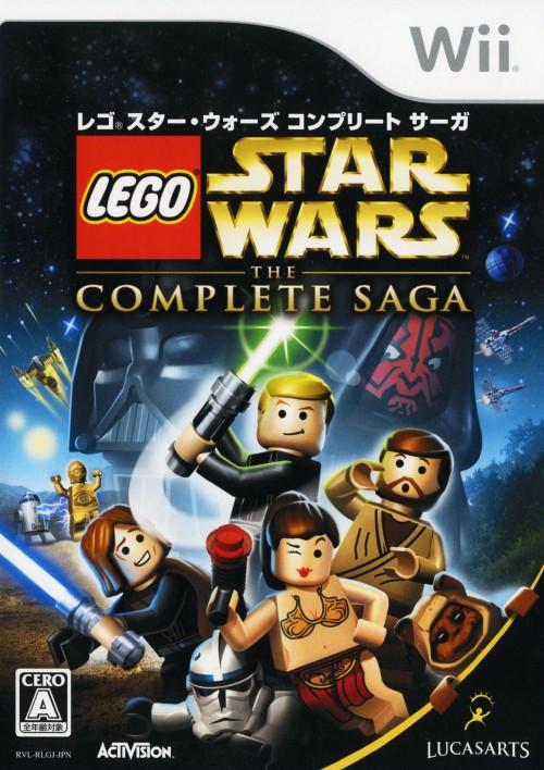 【中古】レゴ(R) スター・ウォーズ コンプリート サーガ