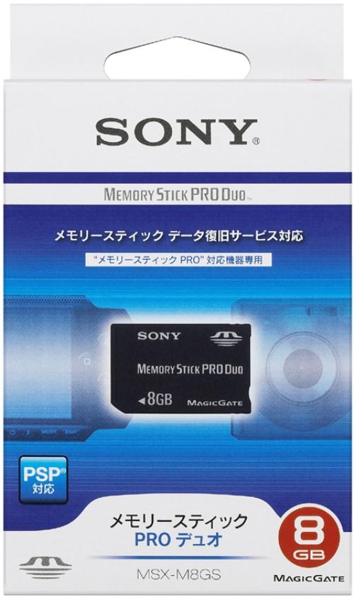 【中古】ソニー/メモリースティックPRO Duo 8GB