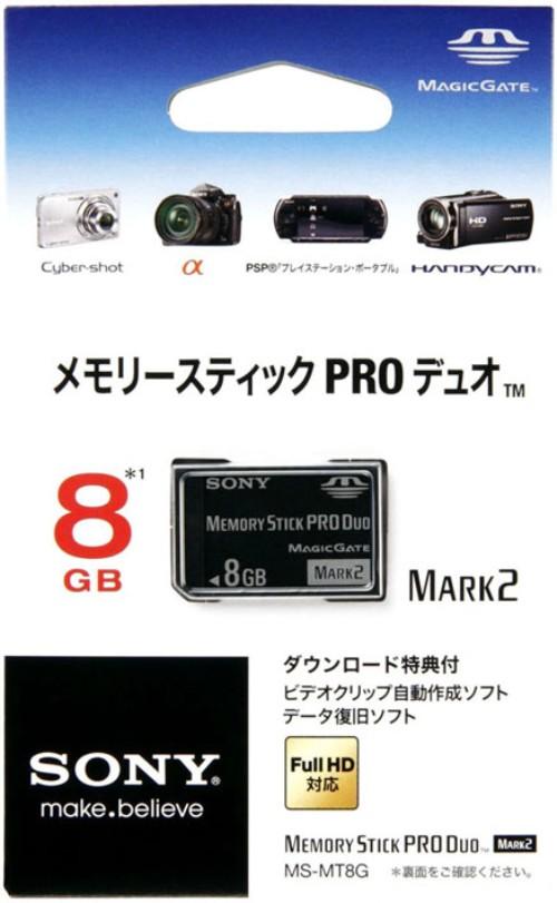 【新品】ソニー/メモリースティックPRO Duo MARK2 8GB