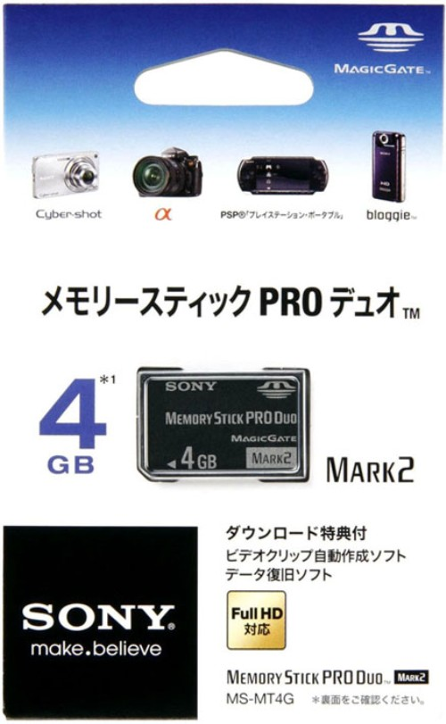 【中古】ソニー/メモリースティックPRO Duo MARK2 4GB