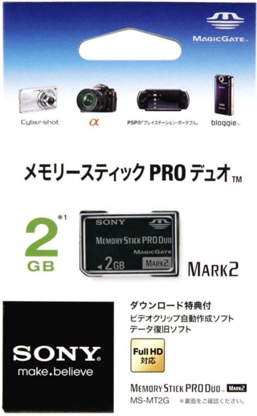 【中古】ソニー/メモリースティックPRO Duo MARK2 2GB