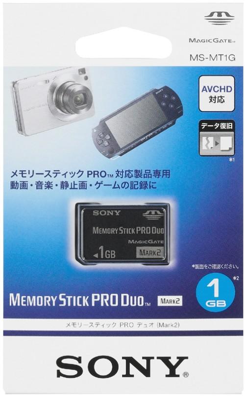 【中古】ソニー/メモリースティックPRO Duo MARK2 1GB