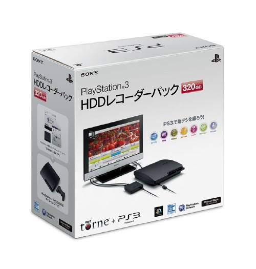 【中古】PlayStation3 HDDレコーダーパック(torne(トルネ)同梱版)(320GB) CEJH−10017 (同梱版)