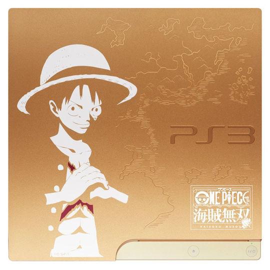 【中古】PlayStation3 ONE PIECE 海賊無双 GOLD EDITION (ソフトの付属は無し)