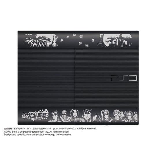 【中古・箱説なし・付属品なし・傷あり】PlayStation3 真・北斗無双 LEGEND EDITION (ソフトの付属は無し)
