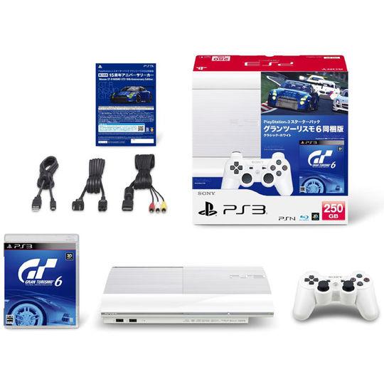 【中古・箱説なし・付属品なし・傷なし】PlayStation3 スターターパック グランツーリスモ6同梱版 クラシック・ホワイト (ソフトの付属は無し)