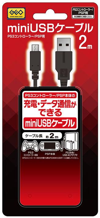 【新品】miniUSBケーブル2m