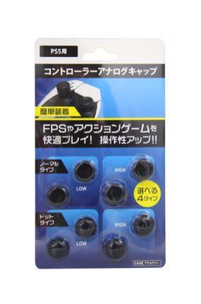【新品】PS5 コントローラーアナログキャップ 8p ブラック