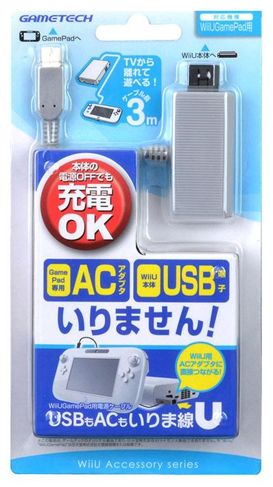 【新品】USBもACもいりま線U