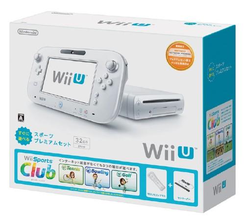 【中古・箱説あり・付属品あり・傷なし】Wii U すぐに遊べる スポーツプレミアムセット (同梱版)