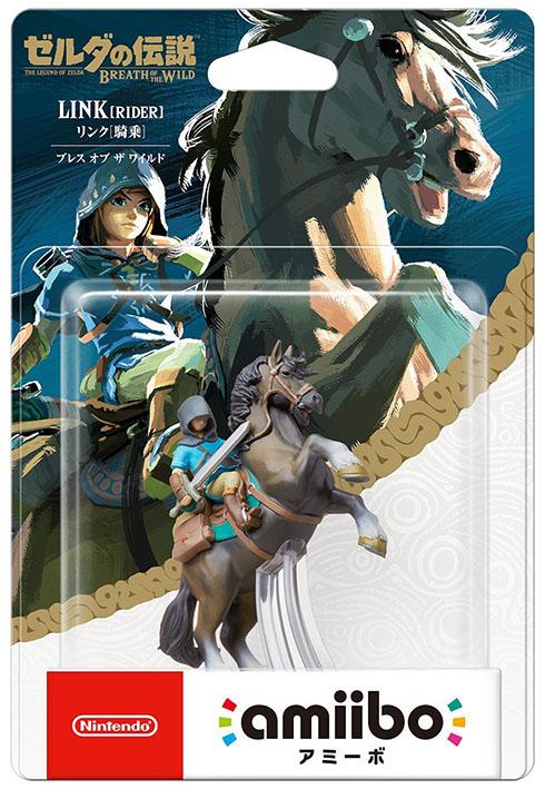 【新品】amiibo リンク(騎乗)【ブレス オブ ザ ワイルド】(ゼルダの伝説シリーズ)