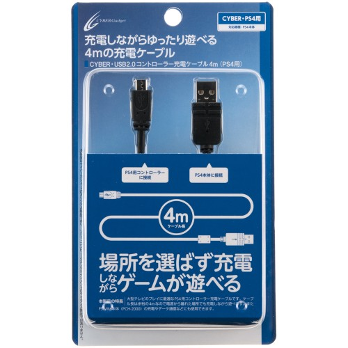 【新品】CYBER・USB2.0コントローラー充電ケーブル4m ブラック