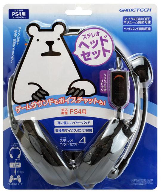 【新品】ステレオヘッドセット4 (ブラック)