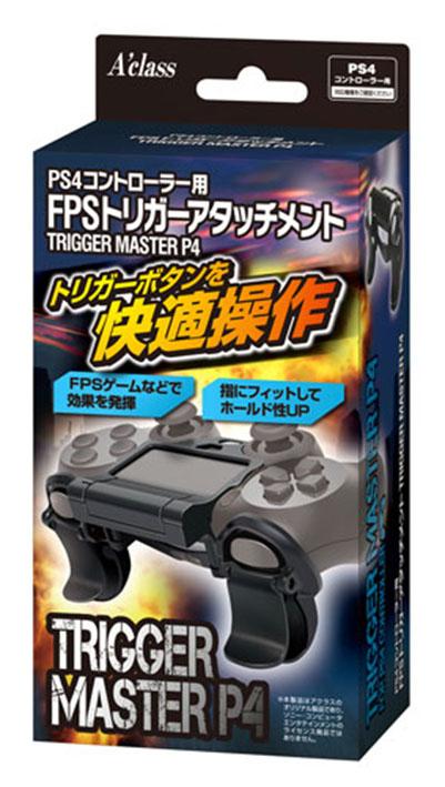 【新品】PS4コントローラー用FPSトリガーアタッチメント