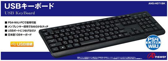 【新品】PS4/Wii U用 USBキーボード