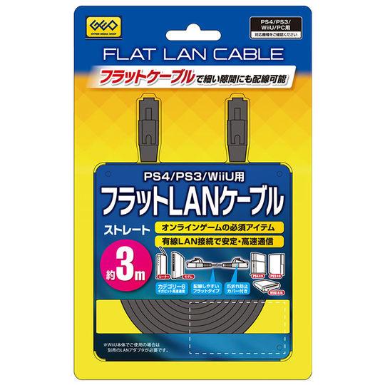 【新品】フラットLANケーブル3m