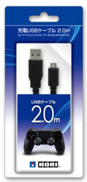 【新品】充電USBケーブル 2.0m for ワイヤレスコントローラーDUALSHOCK4
