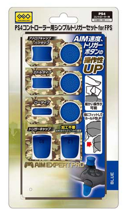 【新品】PS4コントローラー用シンプルトリガーセットforFPS ブルー