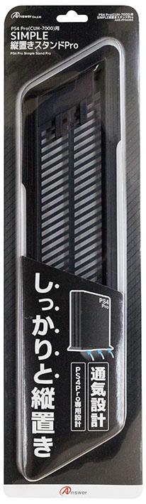 【新品】CUH−7000番台用 SIMPLE 縦置きスタンド Pro(ブラック)