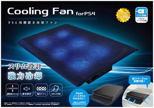 【新品】横置き冷却ファン