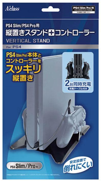 【新品】CUH−2000/7000番台用 PS4Slim/PS4Pro用縦置きスタンド+コントローラー【充電ケーブル付き】