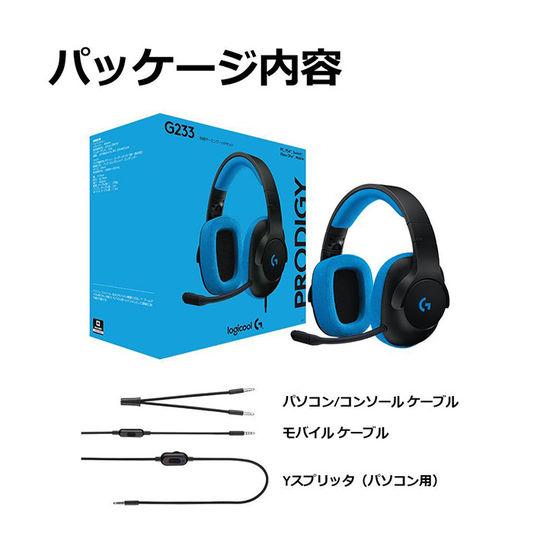 【新品】ロジクール G233 有線ゲーミング ヘッドセット