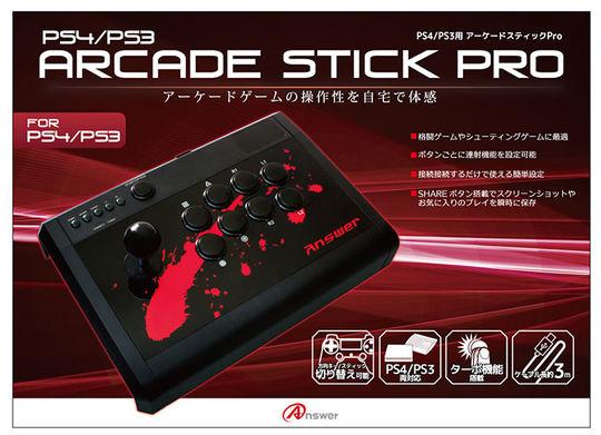 【中古】PS4/PS3用 アーケードスティックPro