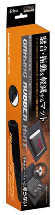 【新品】アーケードスティック/ハンドルコントローラー用防振・防音すべり止めマット