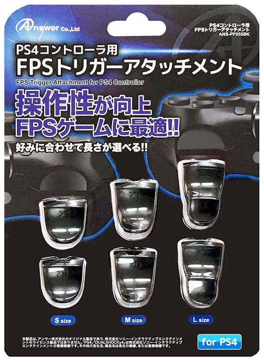 【新品】PS4コントローラ用 FPSトリガーアタッチメント(ブラック)