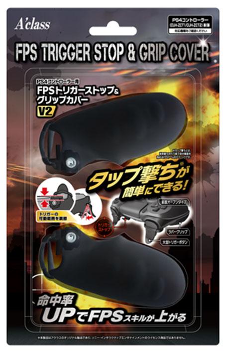 【新品】PS4コントローラー用FPSトリガーストップ&グリップカバーV2