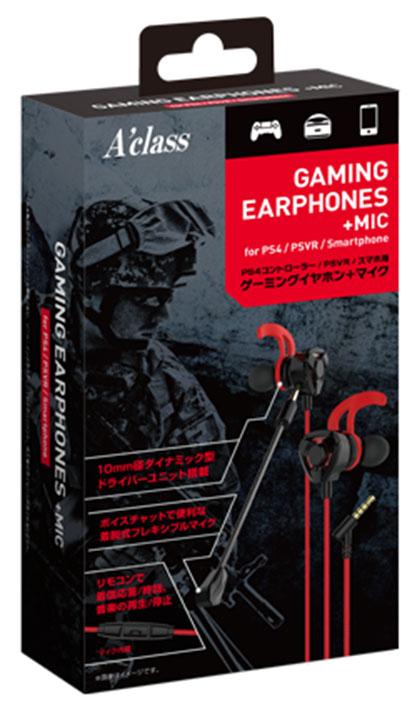 【新品】PS4/PSVR/スマホ用ゲーミングイヤホン+マイク レッド