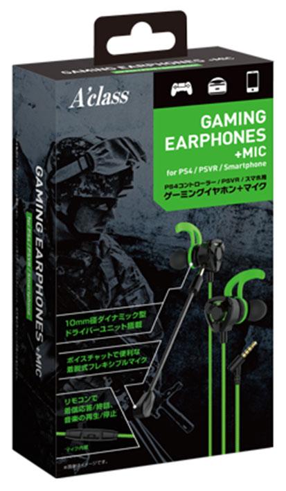 【新品】PS4/PSVR/スマホ用ゲーミングイヤホン+マイク グリーン