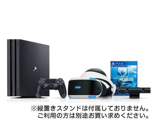 【新品】PlayStation4 Pro CUHJ−10029 PlayStation VR Days of Play Pack 2TB (同梱版)