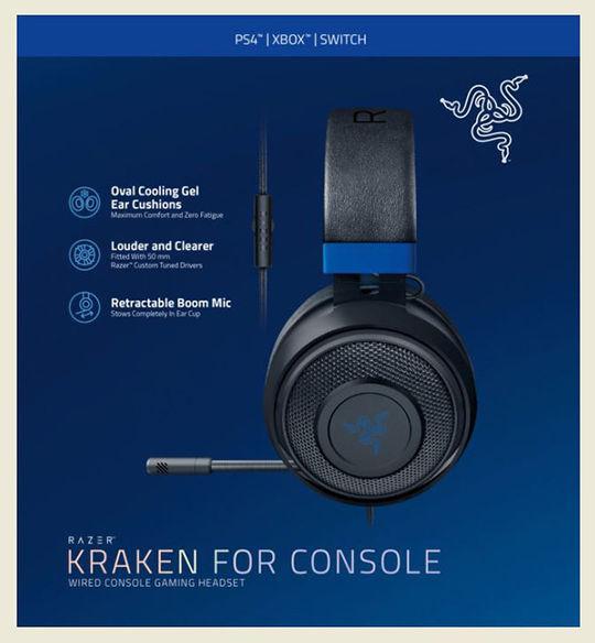 【新品】Kraken for Console