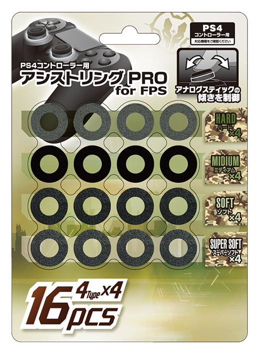 【新品】PS4コントローラー用アシストリングPRO for FPS