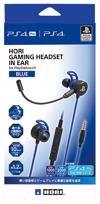 【新品】ホリゲーミングヘッドセット インイヤー for PlayStation 4 ブルー