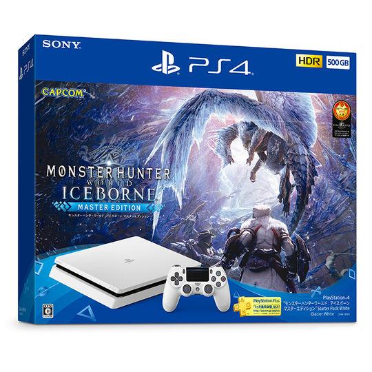 【新品】PlayStation4 モンスターハンターワールド:アイスボーン マスターエディション Starter Pack White (同梱版)