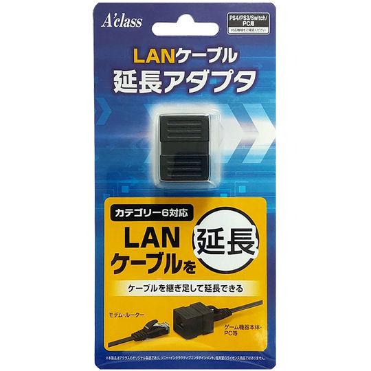 【新品】LANケーブル延長アダプタ