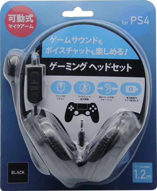 【新品】PS4ゲーミングヘッドセット ブラック