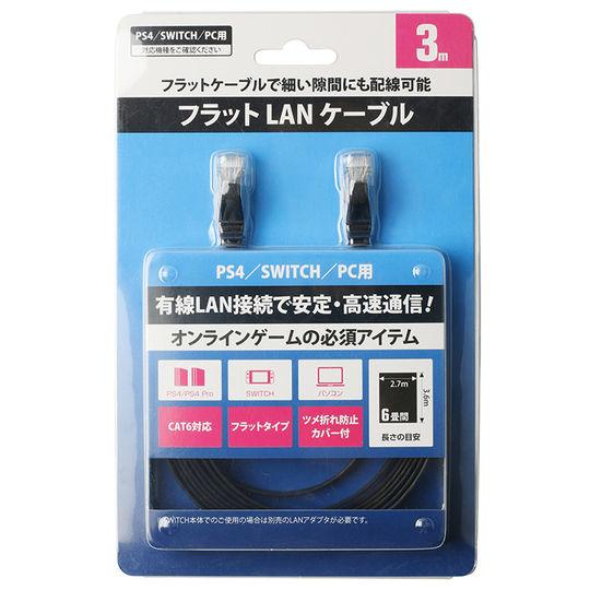 【新品】PS4・SWI フラットLANケーブル 3M ブラック