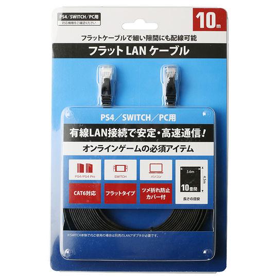 【新品】PS4・SWI フラットLANケーブル 10M ブラック
