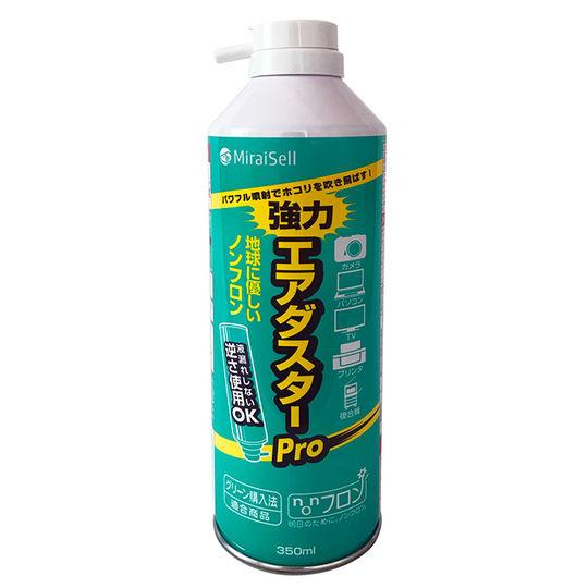 【新品】エアダスターPro350ml DME+CO2