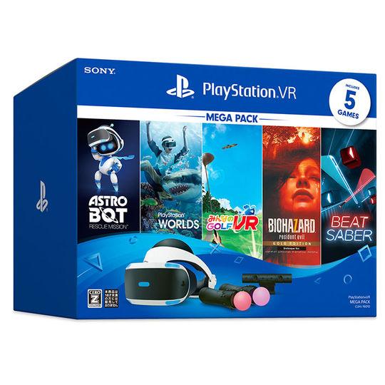 【新品】【18歳以上対象】PlayStation VR MEGA PACK CUHJ−16010 (同梱版)