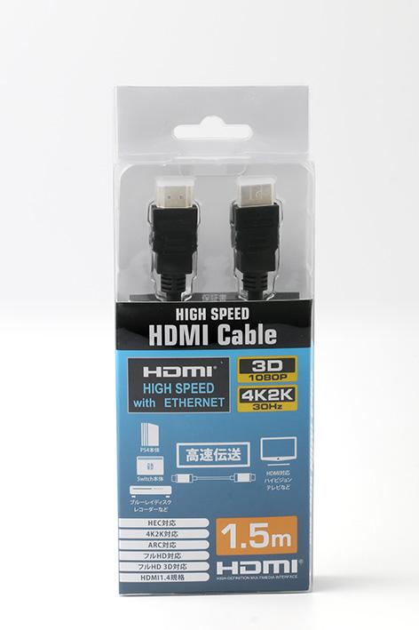 【新品】PS4・SWI HDMIケーブル 1.5M 黒