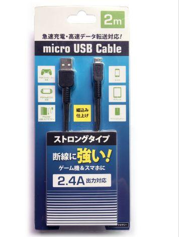 【新品】PS4 ストロングマイクロUSBケーブル 2M ブラック